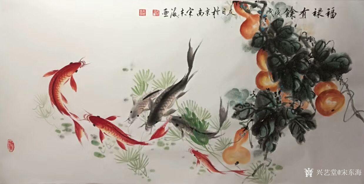 《福禄有余》《和美有余》《鱼东图》,国画动物画鱼系列作品,尺寸68x