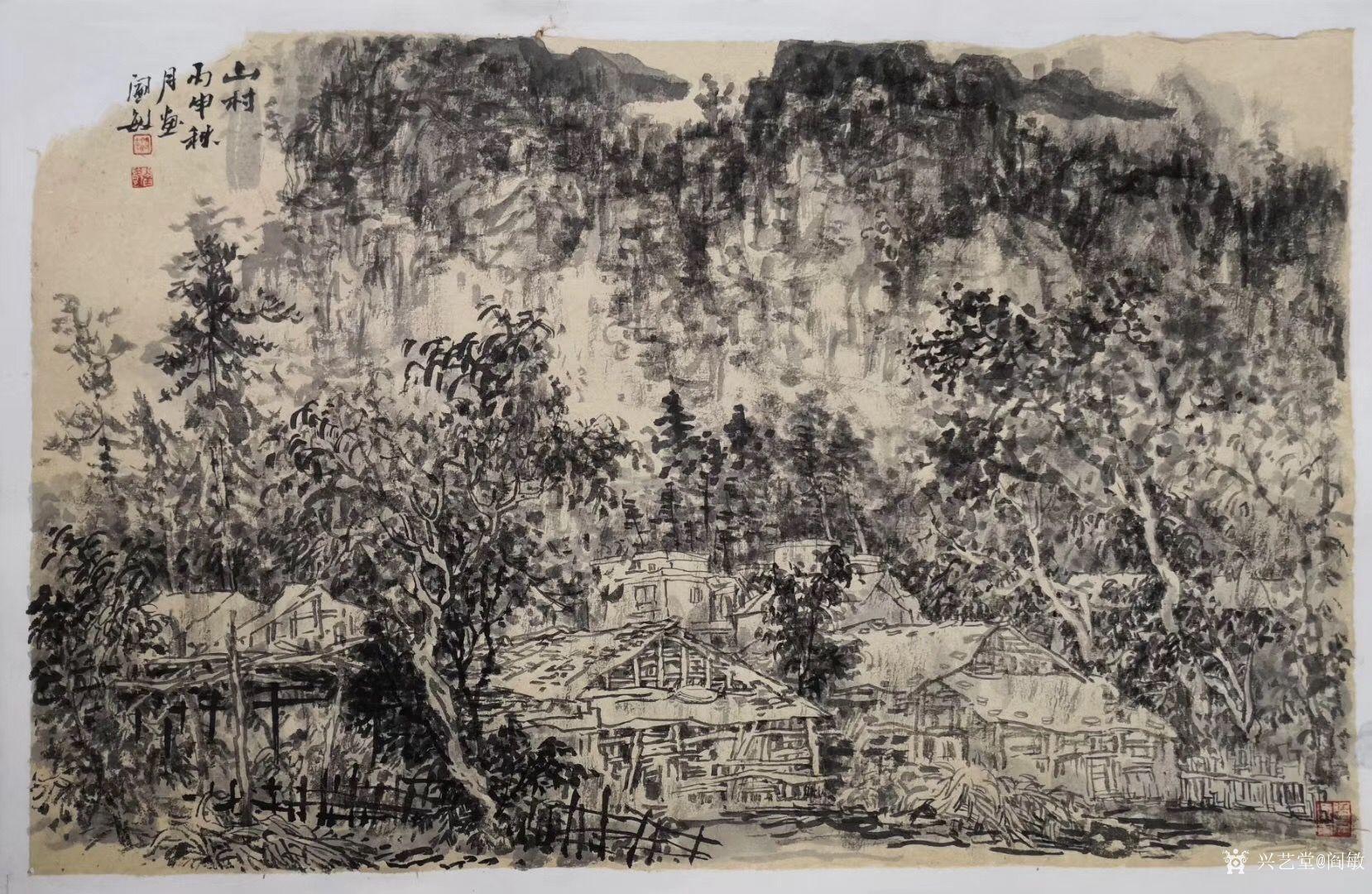 阎敏日志-国画写生山水画作品《山村》《峡谷秋风》《雨后》.图片