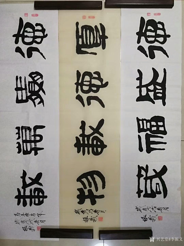 李振义日记:汉碑(马王堆帛书),《德赢万载图片