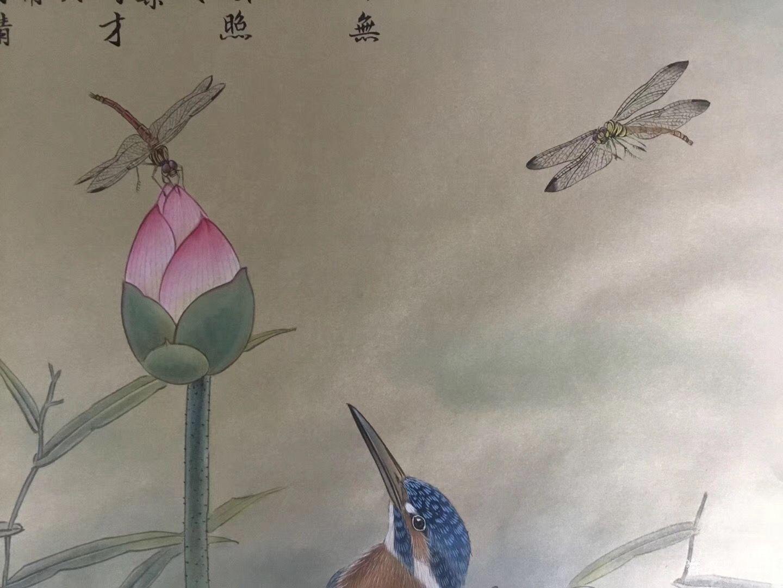 汪林-新作品国画工笔花鸟画《荷花翠鸟蜻蜓》创作