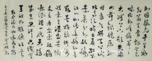 艺术品图片:艺术家陕西大秦书画院书法作品《贾久桢小八尺作品》议价