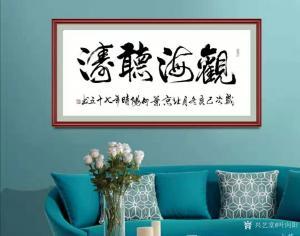 艺术品图片:艺术家叶向阳书法作品《行书-听海观涛》议价