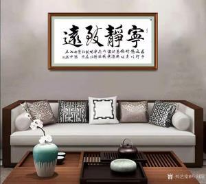 艺术品图片:艺术家叶向阳书法作品《行书-宁静致远》议价