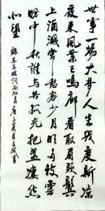 艺术品图片:艺术家陈文斌书法作品《苏东坡《西江月》》价格10000.00 元