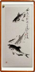 艺术品图片:艺术家冯增木国画作品《鱼-清风碧波》议价