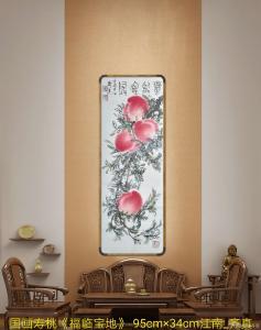艺术品图片:艺术家齐真国画作品《寿桃福临宝地齐真》价格1800.00 元