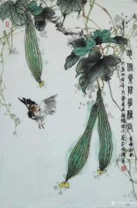 艺术品图片:艺术家李伟强国画作品《花鸟-学种瓜》议价
