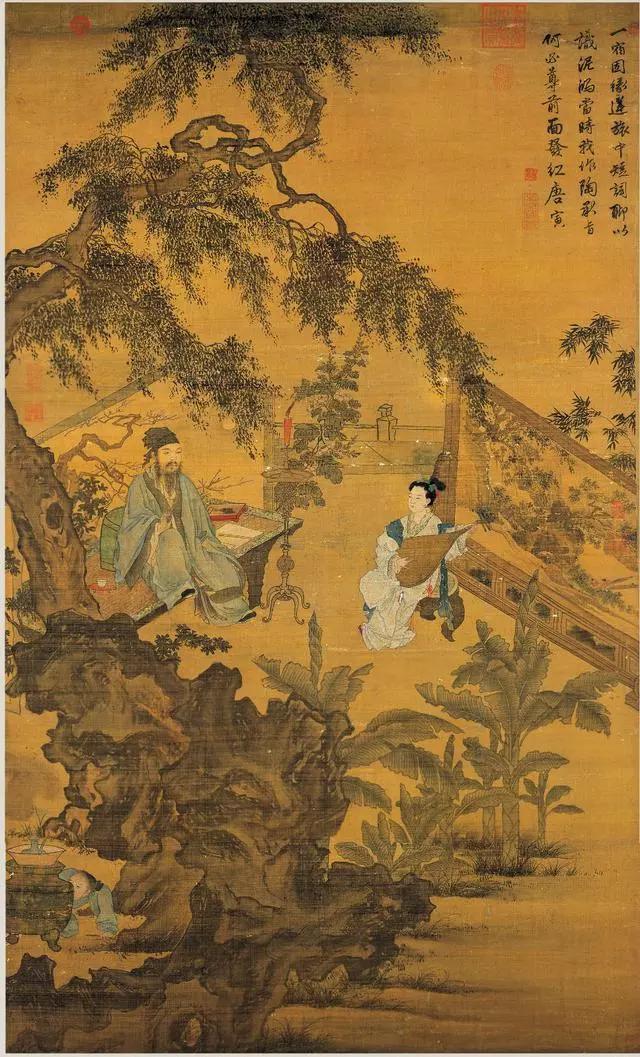 唐寅 陶穀贈詞 台北故宫典藏