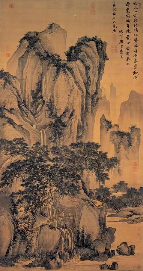 唐寅 山路松声图 台北故宫博物院藏