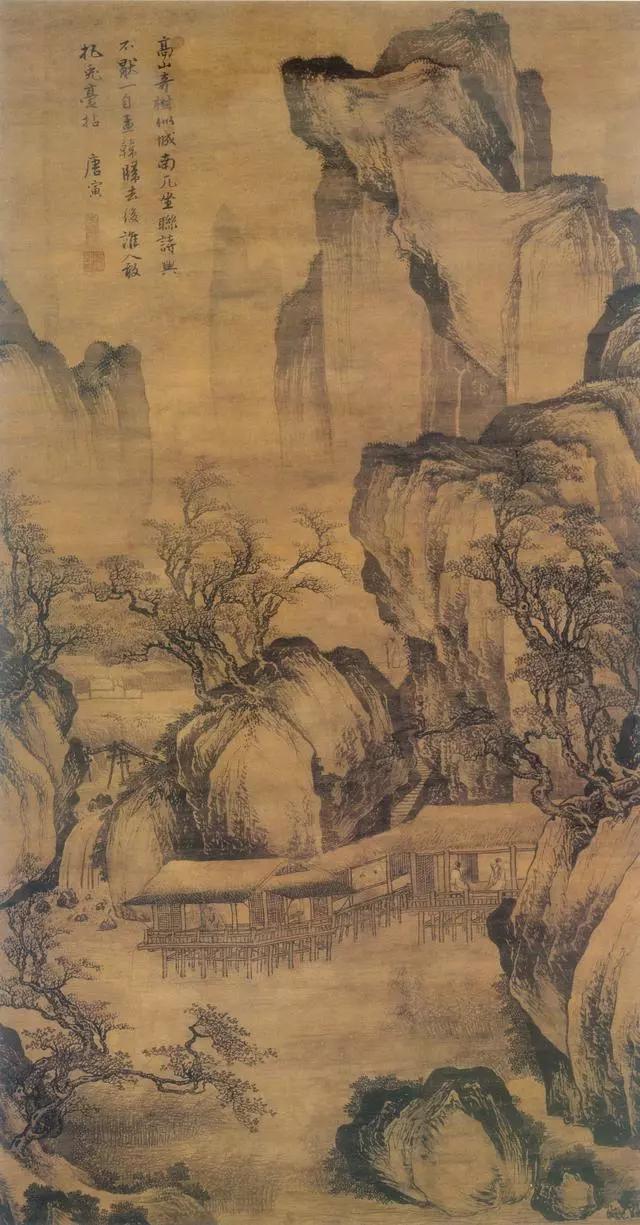 唐寅 高山奇树图 上海博物馆藏