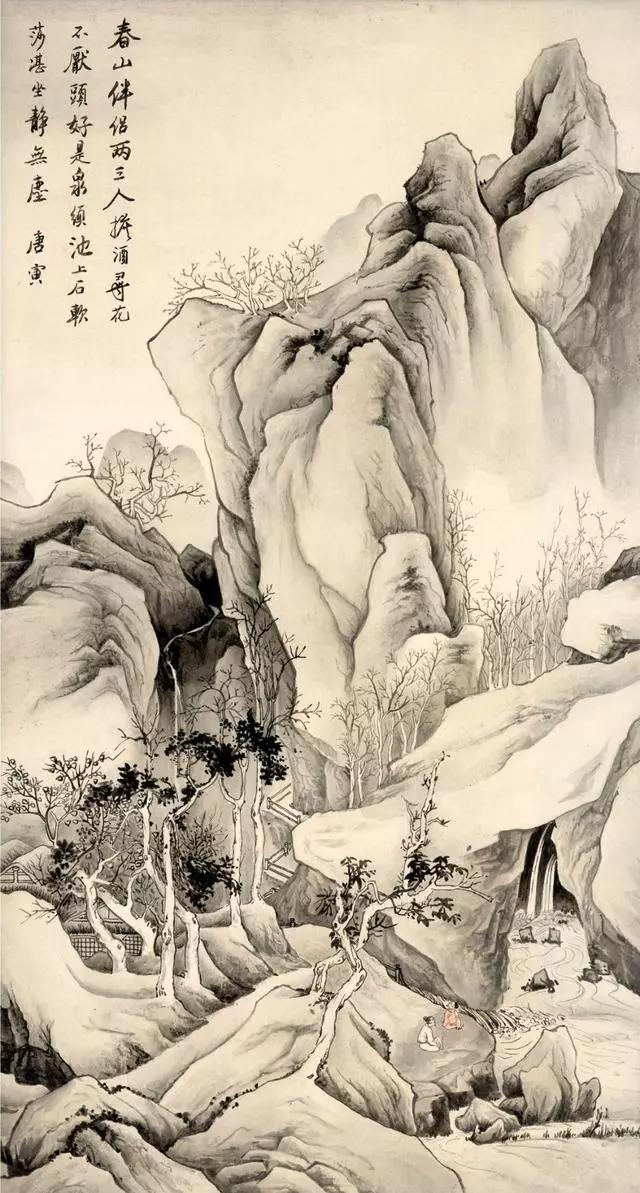唐寅 春山伴侣图 上海博物馆藏藏