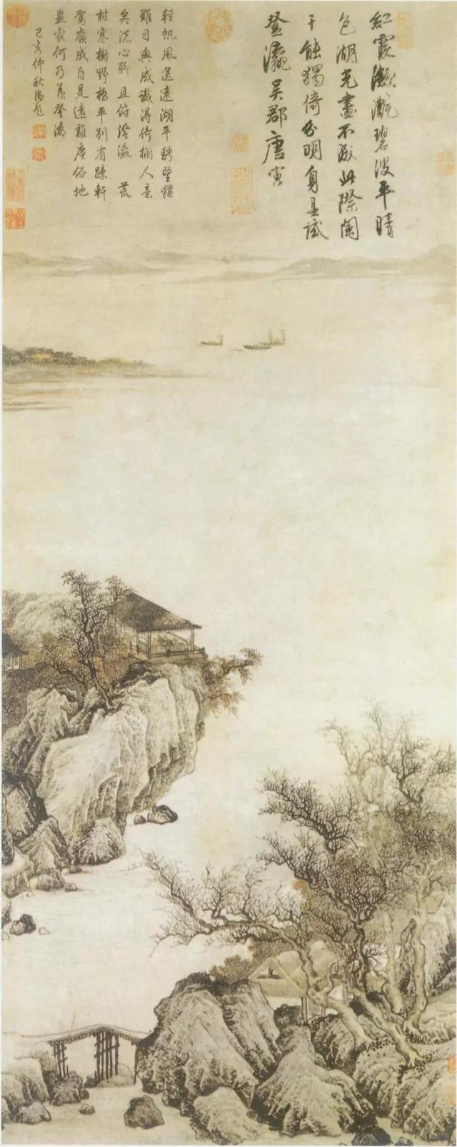 唐寅 湖山一览图 中国美术馆藏