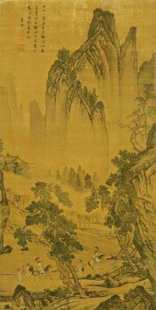 唐寅 松林扬鞭图 旅顺博物馆
