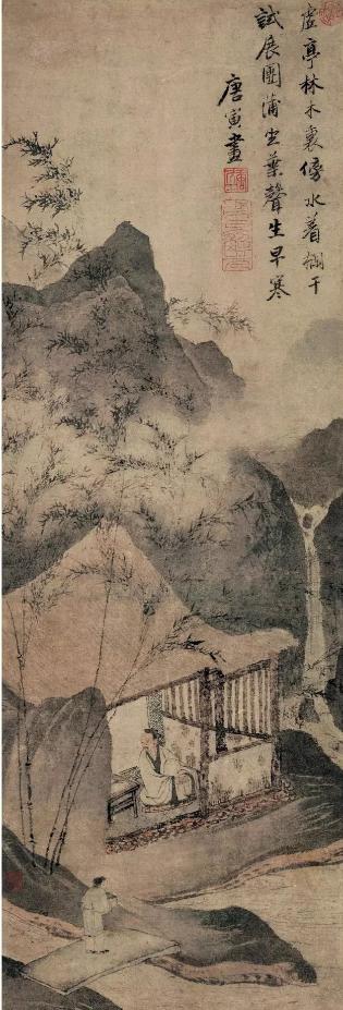 唐寅 草屋蒲团图