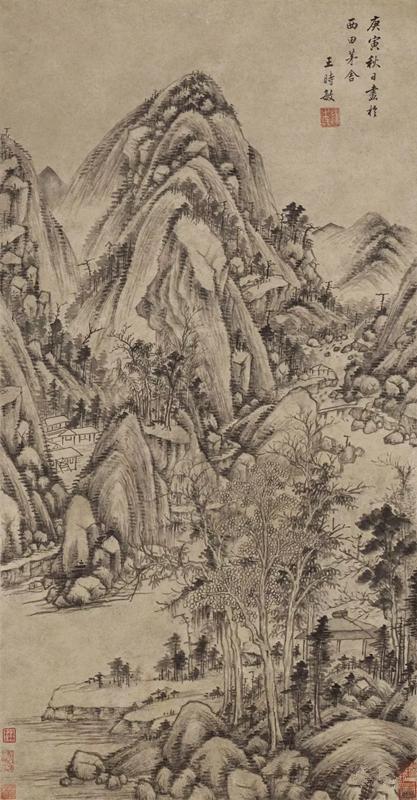 清 王时敏 丛林曲调图