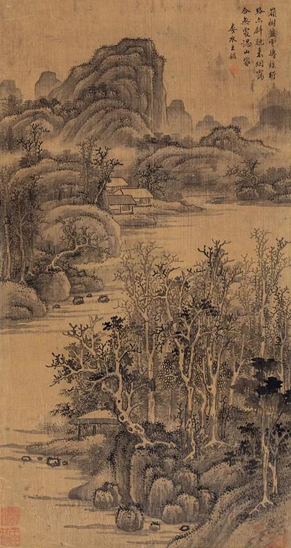 清 王鉴 山水图