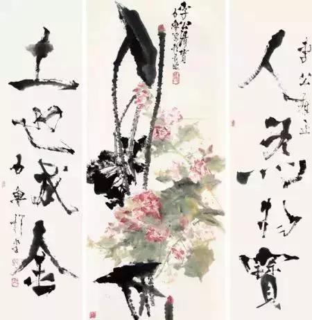 国画大师石鲁 荷花作品欣赏