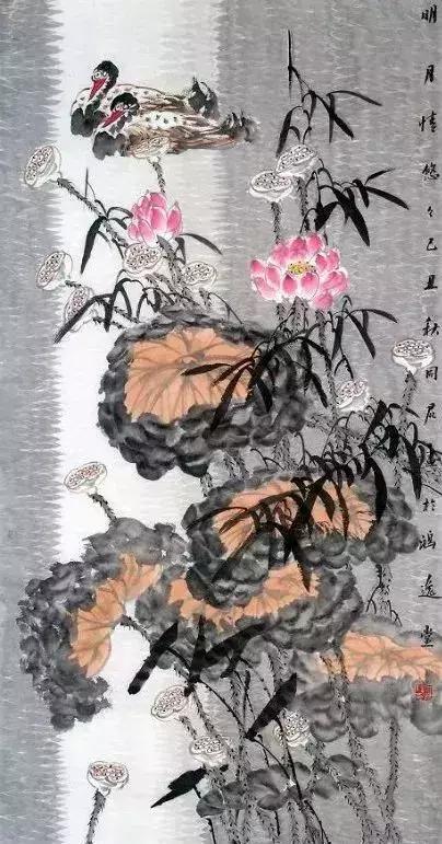 国画大师王同君 荷花作品欣赏