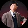 书画艺术家赵国毅