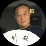 艺术家秦发艺