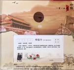 田奕智荣誉-【图3】