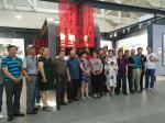 吉大华生活-中国书画院吉林省分院成立【图2】