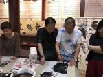 田革祥生活-文联画院讲堂交流【图3】