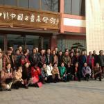 杨国钧生活-给学生上课。和四川省诗书画院师生教学成果展览会上。【图3】