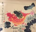 高文清日志-鱼【图1】