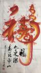高文清日志-鱼【图4】