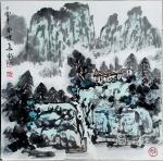 王长松日志-小品四张【图1】