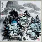 王长松日志-小品四张【图3】