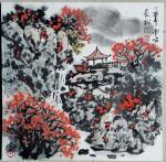 王长松日志-小品四张【图4】