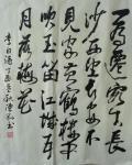 陈刚日志-戏笔【图1】