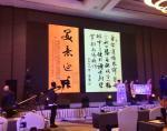 黄强生活-【皇冠假日酒店作品展示】为放弃努力而努力【图3】