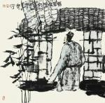 魏杰日志-昨天苏主编发来奖金,方知作品在《东坡遗韵—一全国书画作品展》【图3】