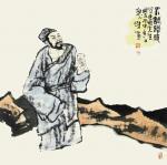 魏杰日志-昨天苏主编发来奖金,方知作品在《东坡遗韵—一全国书画作品展》【图4】