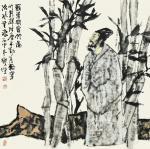 魏杰日志-昨天苏主编发来奖金,方知作品在《东坡遗韵—一全国书画作品展》【图5】