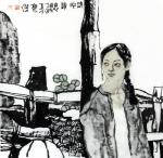 魏杰日志-【图1】