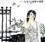 魏杰日志-【图4】