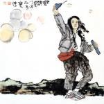 魏杰日志-【图2】