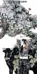 魏杰日志-魏杰 江西省中国画学会理事 江西省美术家协会会员 国家【图3】