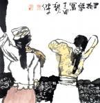 魏杰日志-魏 杰随笔中国画小作品 魏杰 江西省中国画学会理事 【图2】