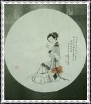 于波日志-《仕女画》四尺整宣,圆光。【图2】