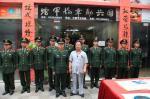何俊藏宝-数十年来何俊收藏了近百枚国共两党将军和烈士的各种勋章。【图2】