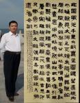周建军日志-大幅作品,毛泽东《沁园春雪》,180X97cm   周建军【图1】