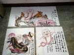 尚建国日志-戏笔雾都重庆尚正义府邸【图5】