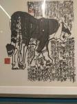 鞠国文藏宝-李宝瑞纪念画展作品欣赏。【图2】