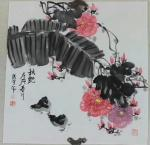 丁建坤日志-斗方四幅 国画 《笑口常开》 《金秋》《秋色》《笑口常开》 【图3】