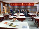 叶仲桥生活-1月20日黄道吉日,市美协国画和油画专委会的成立、市美协艺术【图5】